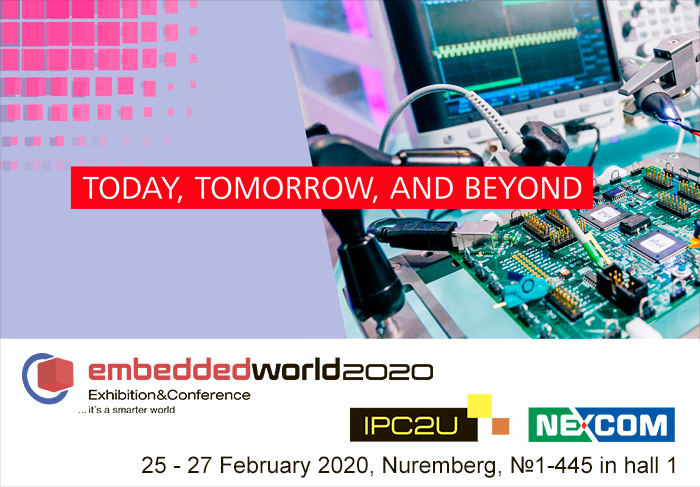 Rencontrez IPC2U à Embedded World 2020